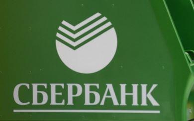 Sberbank utiliza a Promobot para automatizar el Contac Center